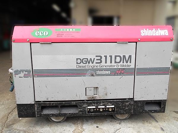 shindaiwa/新ダイワ防音型エンジン 発電機兼用溶接機 ウェルダーDGW311DM詳細画像2