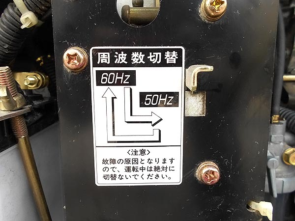 shindaiwa/新ダイワ防音型エンジン 発電機兼用溶接機 ウェルダーDGW311DM詳細画像5