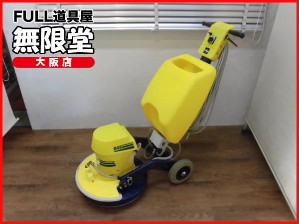 蔵王/ZAOH スプレーバルチャー CR48-SPR-100-60