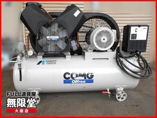 アネスト岩田 7.5馬力レシプロ オイルフリー コンプレッサー 60Hz買取しました!