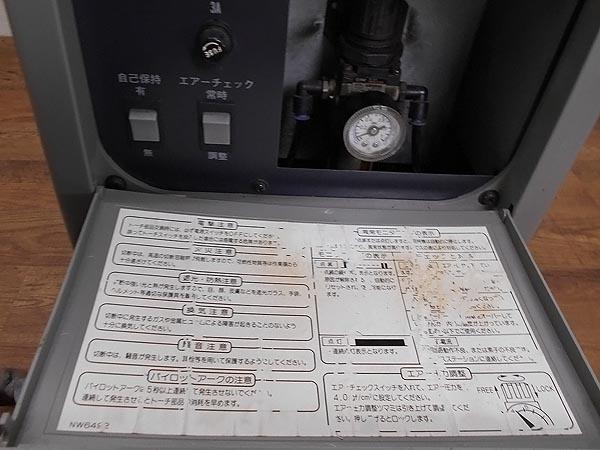 HITACHI/日立工機エアープラズマ切断機DT-PLP2詳細画像4