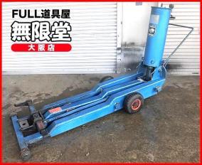 カムコ/KAMCO/熊谷製作所/カツシカ自動車工業 フレームリフト 3500kg FLX-3500