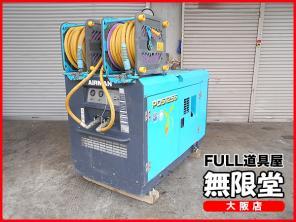 AIRMAN/エアマン 北越工業 35馬力エンジンコンプレッサー 5B1型 30mホースリール2個付!! PDS125S