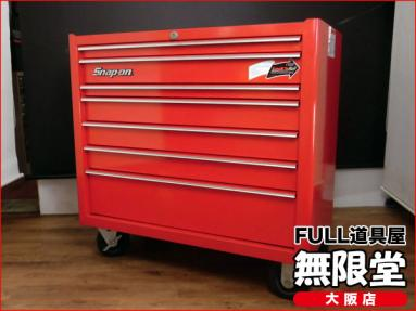 Snap-on/スナップオンツールボックス 工具箱 +エンドキャビネット KR295 KRA 4107D