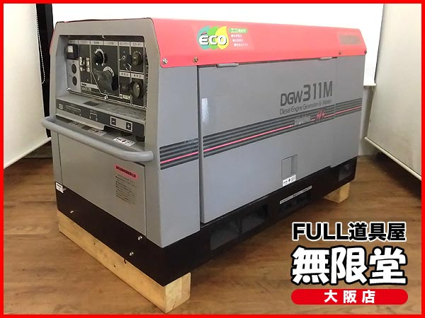 SHIDAIWA/新ダイワ 発電機兼溶接機 ウェルダー DGW311M
