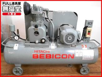 HITACHI/日立 2馬力 レシプロコンプレッサー 60Hz  1.5P-9.5VD6