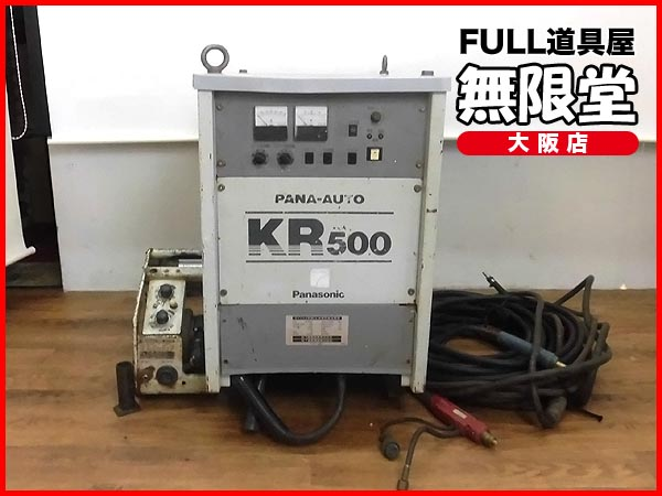 Panasonic/パナソニックサイリスタ制御半自動溶接機YD-500KR