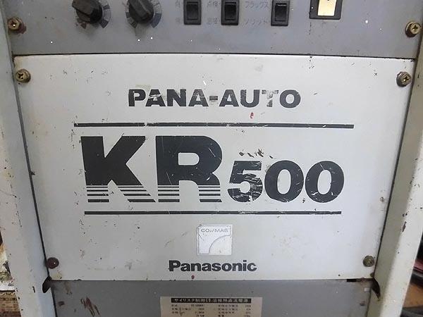 Panasonic/パナソニックサイリスタ制御半自動溶接機YD-500KR詳細画像2