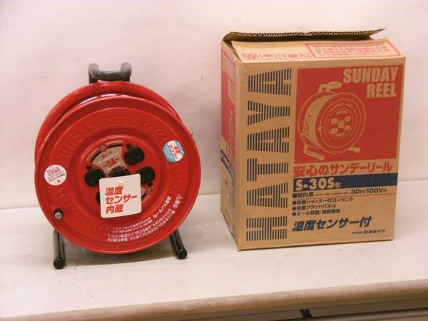 HATAYA/ハタヤ未使用品 コードリール 30mS-30S