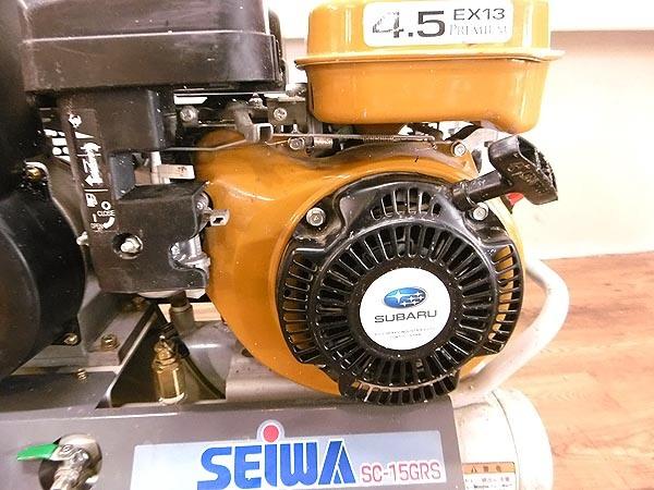 Seiwa/精和産業4馬力エンジンコンプレッサーSC-15GRS詳細画像4