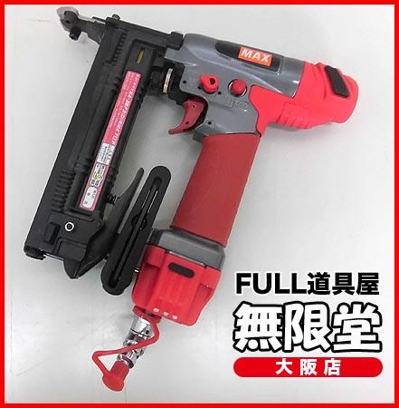マックス/MAX 高圧ステープル用エアネイラ HA-38F3(D)/4MA