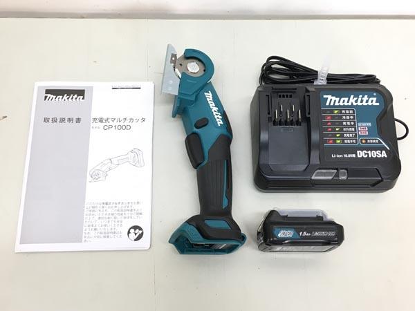 HITACHI/日立工機充電式マルチカッタCP100D グリーン