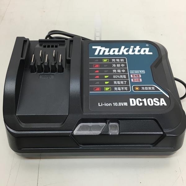 HITACHI/日立工機充電式マルチカッタCP100D グリーン詳細画像4
