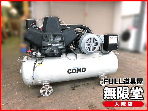 ANEST IWATA / アネスト岩田15馬力(11kW) 最高圧力1.0MPa 給油式レシプロコンプレッサーTLD110-10