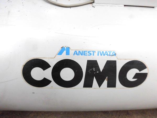 ANEST IWATA / アネスト岩田15馬力(11kW) 最高圧力1.0MPa 給油式レシプロコンプレッサーTLD110-10詳細画像5