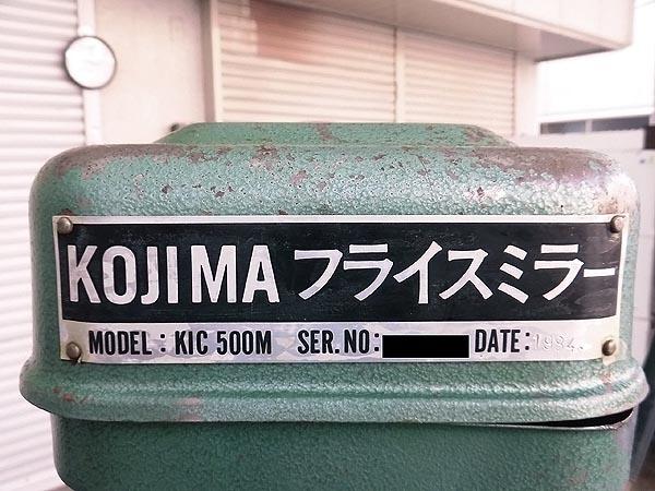 KOJIMA/小島卓上フライス盤 専用台付KIC500M詳細画像2
