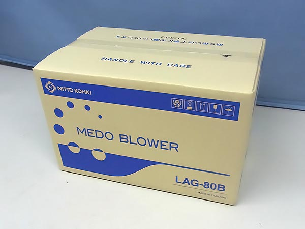 NITTO KOHKI/日東工器 メドー浄化槽エアーポンプ ブロワーLAG-80B詳細画像2