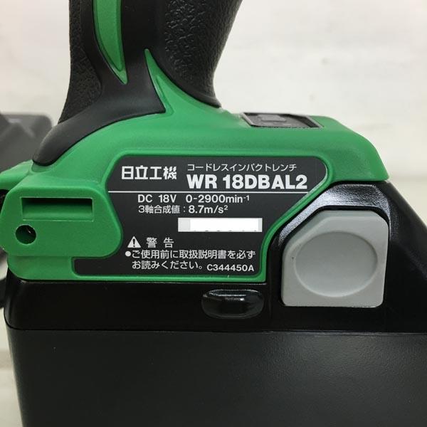 HITACHI/日立工機18V コードレスインパクトレンチWR18DBAL2 2LLCK グリーン詳細画像3