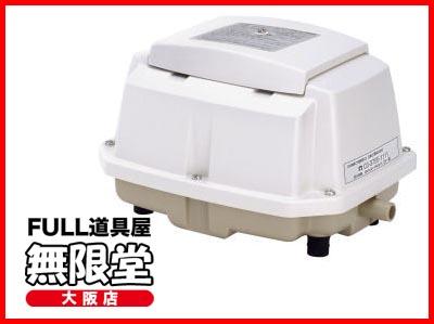NITTO KOHKI/日東工器 メドー 浄化槽エアーポンプ ブロワー買取しました!