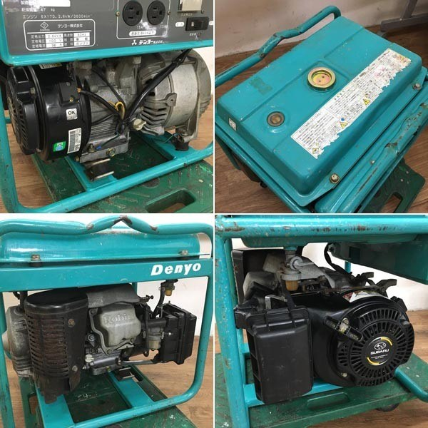Denyo/デンヨーエンジン駆動発電機 ニューパワー2600U2 100V 60Hz(A)GA-2606U2詳細画像3