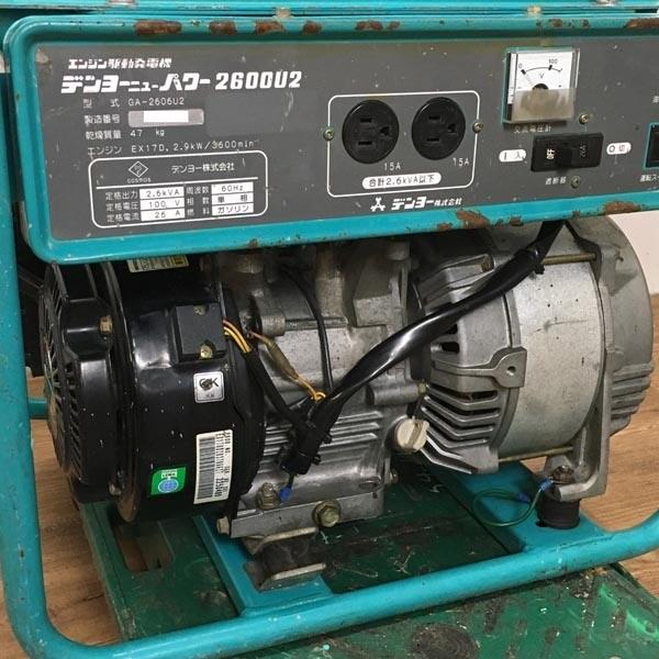 Denyo/デンヨーエンジン駆動発電機 ニューパワー2600U2 100V 60Hz(D)GA-2606U2詳細画像3