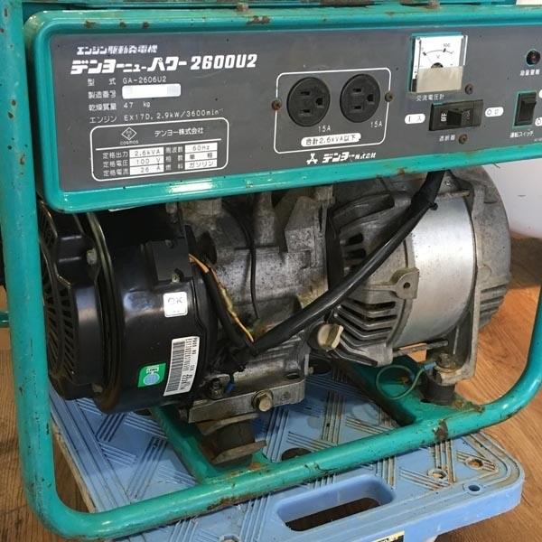 Denyo/デンヨーエンジン駆動発電機 ニューパワー2600U2 100V 60Hz(C)GA-2606U2詳細画像4