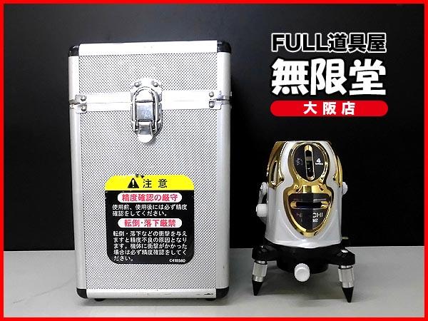 HITACHI/日立工機レーザー墨出し器UG25M2