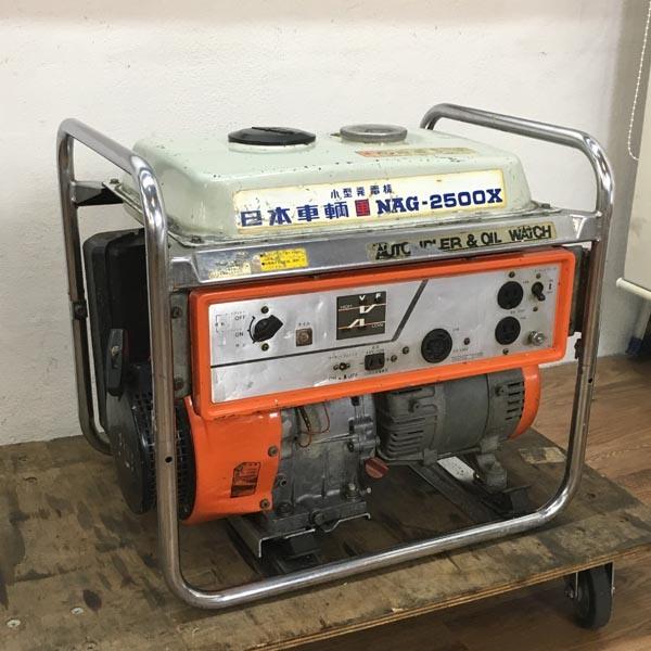 【ヤフオク出品中】日本車輌 クボタエンジン発電機 100V 60hzNAG-2500X