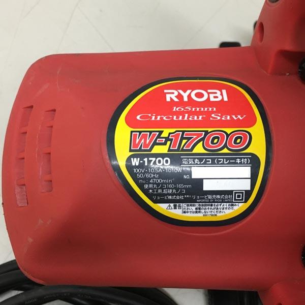 RYOBI( リョービ )165mm 丸のこ 100VW-1700詳細画像3