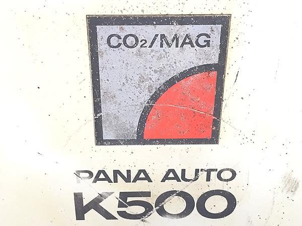 松下電器産業サイリスタ制御CO2 半自動溶接機YD-506K-5詳細画像4