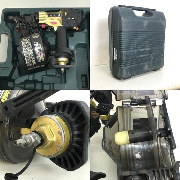 HITACHI / 日立工機65mm 高圧ロール釘打機NV65HMC ゴールド詳細画像5
