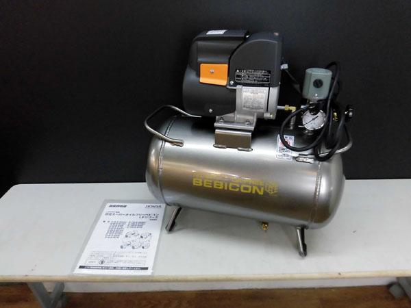 日立工機/HITACHI オイルフリー ベビコン買取しました!