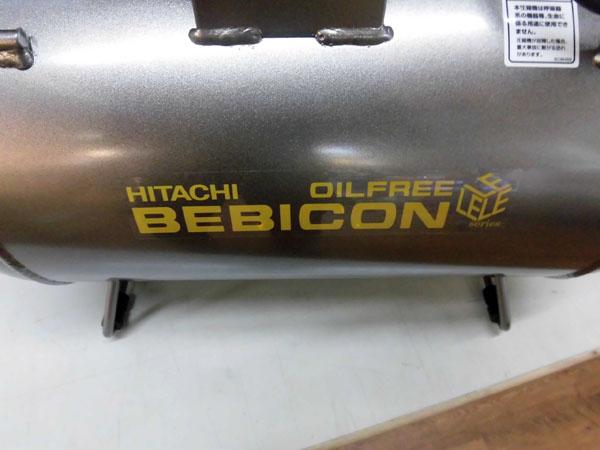 HITACHI/日立工機オイルフリー ベビコン0.2LE-8SBA詳細画像2