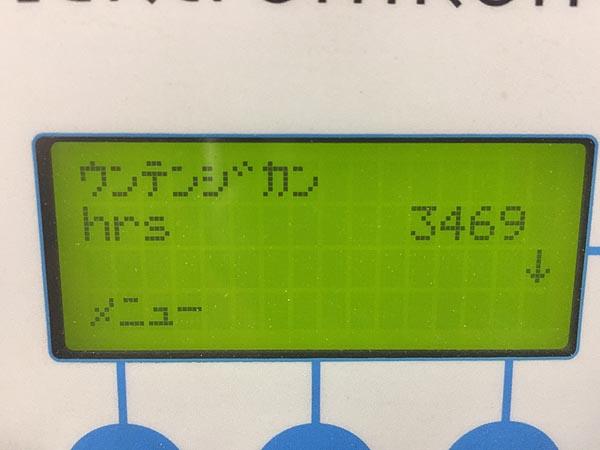 ANEST IWATA/アネスト岩田 アトラスコプコスクリューコンプレッサーSCD-150JCD詳細画像3