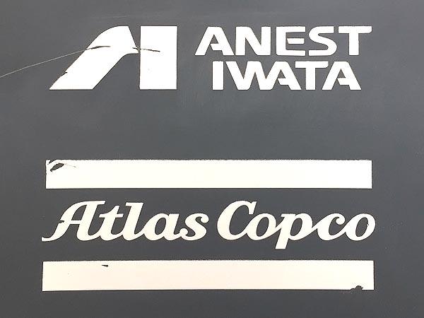 ANEST IWATA/アネスト岩田 アトラスコプコスクリューコンプレッサーSCD-150JCD詳細画像4