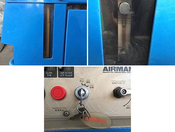 北越/エアマン/AIRMANスクリューコンプレッサーPDS50S詳細画像4