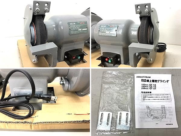 HITACHI/日立工機卓上電気グラインダGT15詳細画像4