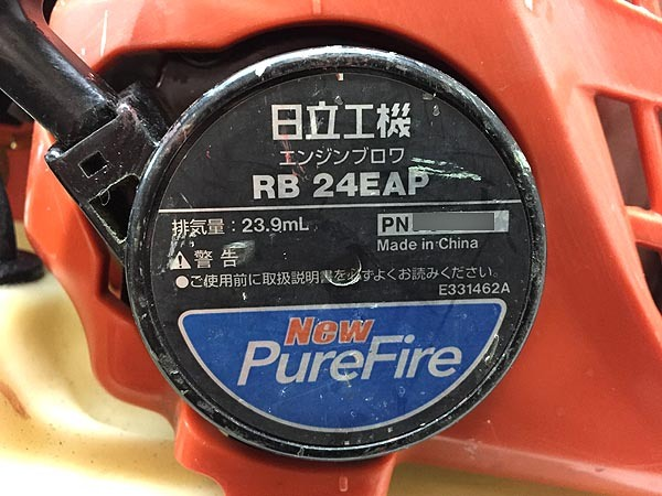HITACHI/日立工機エンジンブロワRB24EAP詳細画像3