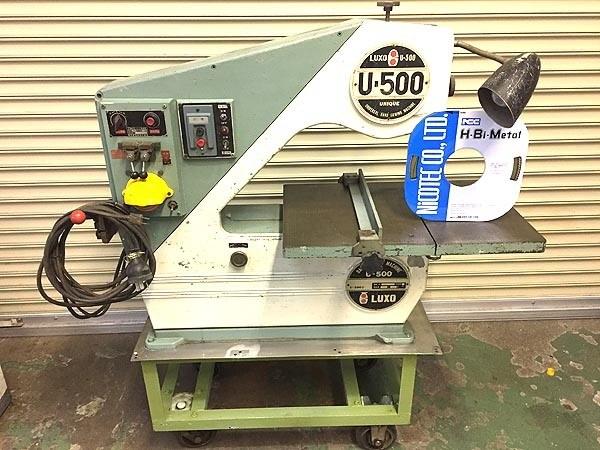 ラクソ/LUXOコンターマシン・メタルバンドソーU-500