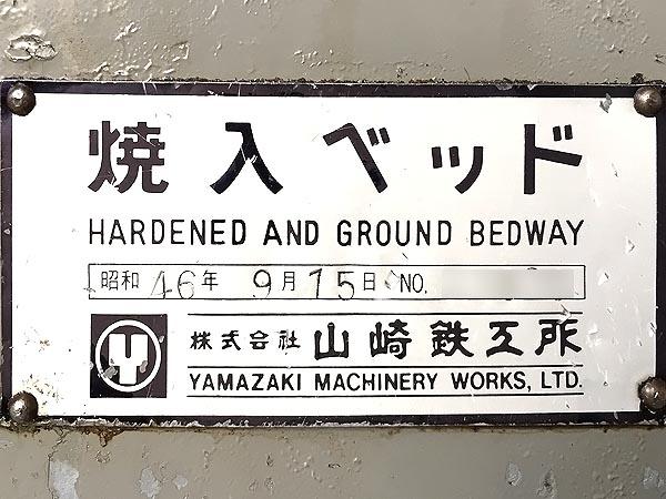 ヤマザキマザック/山崎鉄工6尺旋盤 汎用旋盤MAZAK-JUNIOR詳細画像4