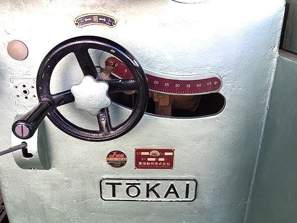 TOKAI/東海製作軸傾斜横切り盤SFJ-1300詳細画像4