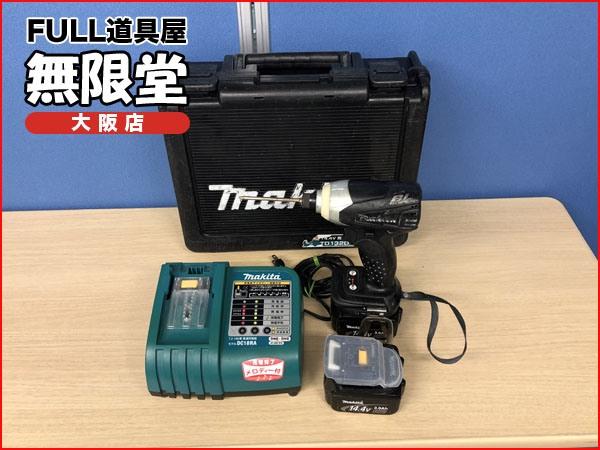 makita/マキタ14.4V インパクトドライバーTD132DRFXB