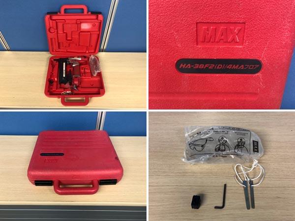 MAX/マックス38mm高圧 フロア用 エアネイラ HA-38F2(D)/4MA詳細画像5