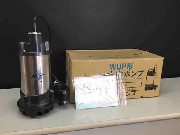 川本製作所/川本ポンプ/カワペット汚水用水中ポンプ 非自動運転形WUP3-506-0.4SG