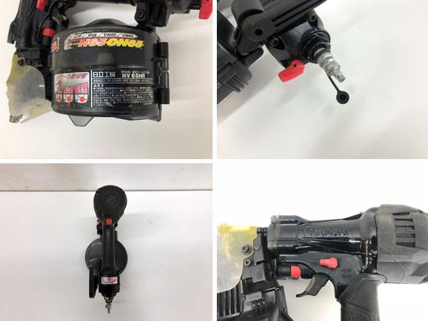HITACHI/日立工機65mm高圧ロール釘打機NV65HR詳細画像5