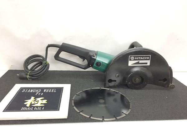 日立/HITACHI305mm 乾式 電動コンクリートカッター