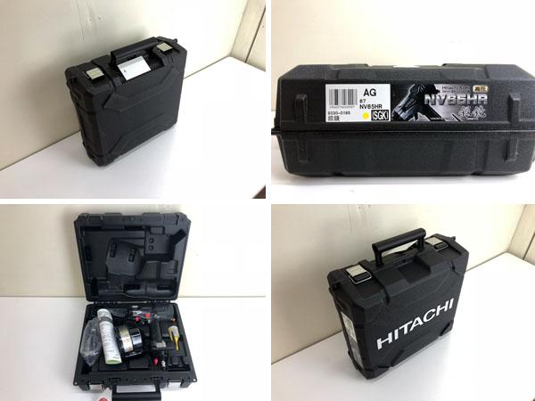 日立工機/HITACHI65mm高圧ロール釘打機NV65HR(SGK)詳細画像7
