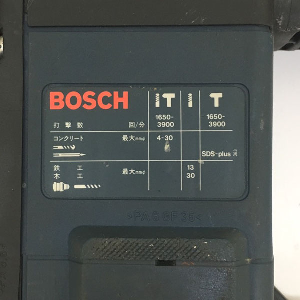 BOSCH/ボッシュ電子ハンマードリルGBH4DSC詳細画像5