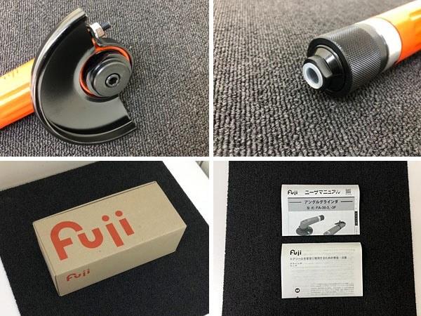 Fuji/不二空機エアグラインダ アングルグラインダFA-30-3詳細画像5