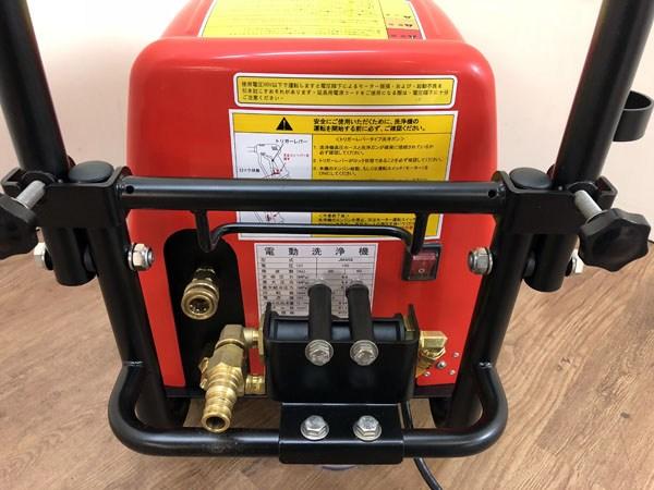 shindaiwa/新ダイワ/やまびこ 電動 高圧洗浄機JM458詳細画像4
